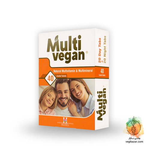 قرص مکمل Multi Vegan